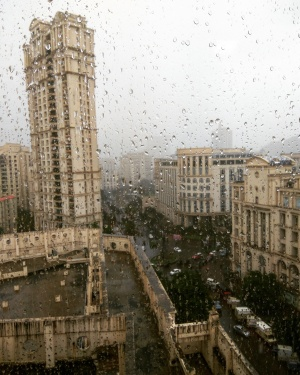 Barish View from my Ex desk!!